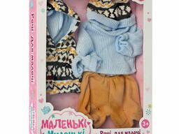 Кукольный наряд 938-Q