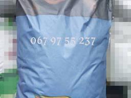 Кукурудза Dekalb 315 (25кг)