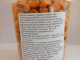 Кукурудза зі смаком чилі та лимона 130г (12шт/ящ)
