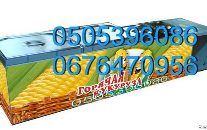 Кукурузоварки