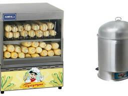 Кукурузоварки-аппараты для приготовления кукурузы. Рассрочка