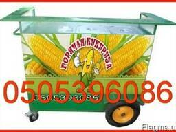 Кукурузоварки, тележки, оборудование
