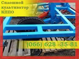 Культиватор для сплошной обработки почвы КППО 4 сплошной шир