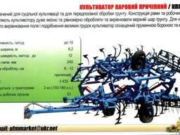 Культиватор КПП-8.2.01 лапа -( bellota)