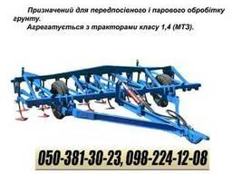 Культиватор паровий суцільного обробітку КПС-4У