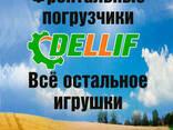 Кун на трактор МТЗ Dellif Light 1200 с ковшом 2 м - фото 8