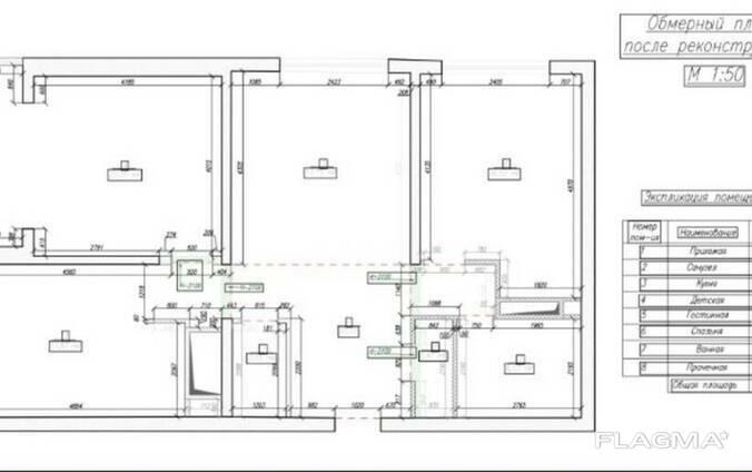 Купи 3х комнатную квартиру на Варненской , Черемушки