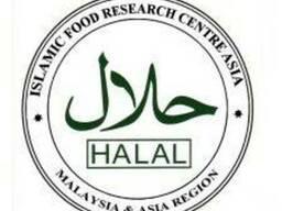 Купим оптом Халяль: баранина, говядина. Постоянная закупка