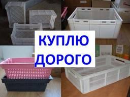 Скупка пластмассы: АБС, ПС, ПП, ПВД, ПВХ для переработки