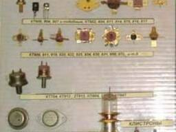 Купим транзисторы