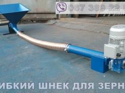 Купить гибкий спиральный шнек для зерна у производителя