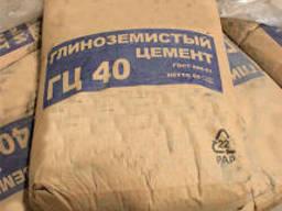 Гидроизоляционный быстросхватывающийся расширяющийся цемент (гир-1)