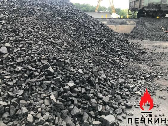 Купить каменный уголь в Киеве и области