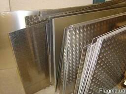 Купить лист алюминиевый рифленый марок АМг2, 1050Н24