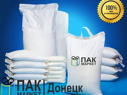 Мешки полипропиленовые 50-25 килограмм в Донецке