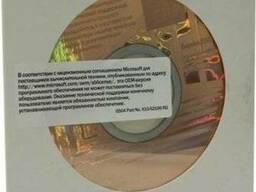 Купить Microsoft Office 2003 SBE Russian OEM W87-00934