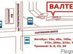Купить ноутбук в Харькове недорого. - фото 3