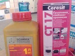 Купить OSB плиту в Харькове. Цена. Качество. Доставка.