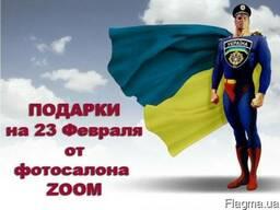 Купить Подарки на 23 февраля Донецк