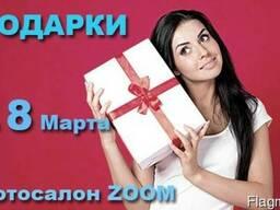Купить Подарки на 8 марта Донецк