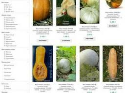 Купить семена тыквы в розницу - более 60 сортов!
