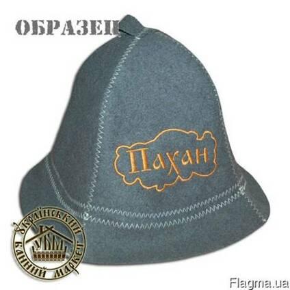 Купить шапку для бани в интернет магазине