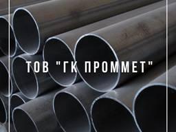 Купить трубу в Харькове. Гарантия низкой цены!