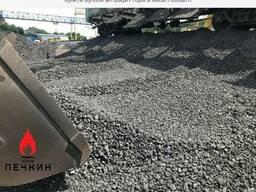 Купить уголь антрацит АМО в Киеве и области