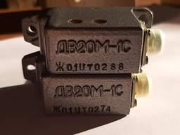 Куплю датчики ДВ20М-1С