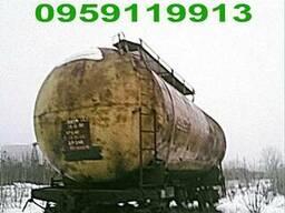 Куплю дорого б/у ёмкости, цистерны железнодорожные