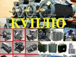 КУПЛЮ электродвигателя электродвигатель по всей Украине