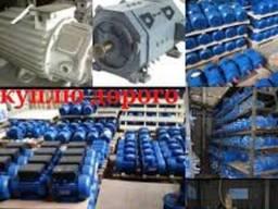 Куплю дорого самовывоз по всей Украине электродвигатели