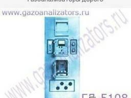 Куплю газоанализаторы ГЛ-5108, шкала 0. 0001 или аналог ГК-50