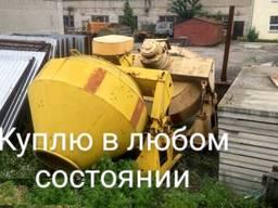 Куплю гравитационный бетоносмеситель