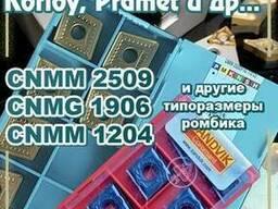 Куплю импортную токарную пластину ТагоТек форма CNMM2509, CN