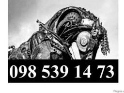 Куплю лом черных металлов Киев и область