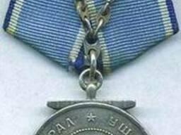 Куплю медали СССР Киев дорого куплю медаль СССР Киев дорого