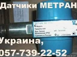 Куплю Метран-100 Метран-100-Ех-ДД Куплю Метран-100 Метран-10