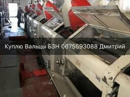 Куплю Мукомольное Оборудование и Заводы Под Разборку