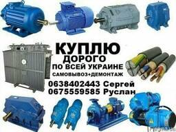 Куплю насосы б/у разных марок по всей Украине