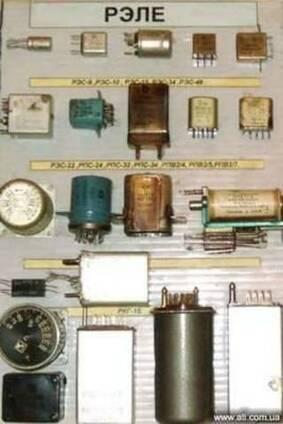 Куплю неликвиди радиокомпонентов:рес,кне,рен33,34.разьэми,