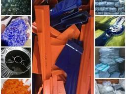 Куплю отходы АБС ABS пластика