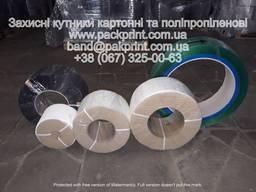 Куплю отходы полипропиленовых РР лент