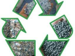 Куплю пластиковые отходы