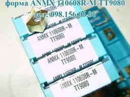 Куплю пластину TaeguTec форма ANMX 110608R-M TT9080