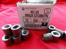 Куплю-продам резцы RNGX1212 для обработки ж\д колесных пар