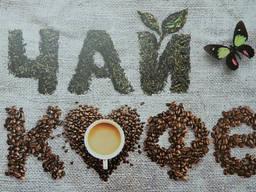 Куплю просроченный кофе и какао