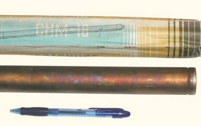 Куплю Счетчик нейтронов СМН-11 СМН-12 СМН-13 СМН-18 СМН-42