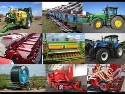 Куплю сельхозтехника на постоянной основе