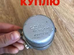 Сигнализаторы давленияКуплю СДУ1А 0, 12 , СДУ-6 2, 6 , СДУ-1